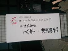 本気でやるから楽しい毎日 『ケイ太のドタバタ奮闘記2』-DSC_0138.jpg