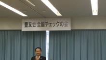 本気でやるから楽しい毎日 『ケイ太のドタバタ奮闘記2』-DSC_0402.jpg