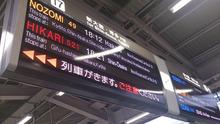 本気でやるから楽しい毎日 『ケイ太のドタバタ奮闘記2』-DSC_0403.jpg