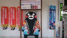 本気でやるから楽しい毎日 『ケイ太のドタバタ奮闘記2』-DSC_0420.jpg